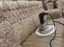 مبلشویی و قالیشویی در منزل در شیپور-عکس کوچک