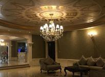 فروش آپارتمان 177 متر در پاسداران-3خواب-خاص ودیدنی در شیپور-عکس کوچک
