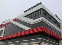 معاوضه یا فروش تجاری و مغازه 16 متر در پرند در شیپور-عکس کوچک