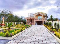 فروش ویلاباغ 750 متر در چمستان در شیپور-عکس کوچک