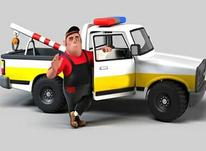 امداد خودرو جرثقیل یدک کش  در شیپور-عکس کوچک