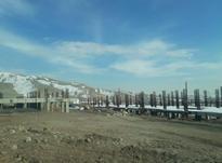 فروش زمین مسکونی 400 متر در پردیس در شیپور-عکس کوچک