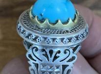 انگشتر سلطنتی در شیپور-عکس کوچک