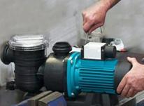 تعمیر نصب سرویس انواع کولر گازی پمپ و تصفیه آب در شیپور-عکس کوچک