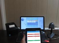 سیستم حسابداری نوین پرداز در شیپور-عکس کوچک