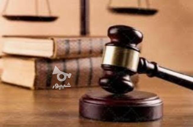 موسسه فیش حقوقی ضمانت دادگاه/کفیل/کفالت/سند در گروه خرید و فروش خدمات و کسب و کار در فارس در شیپور-عکس1