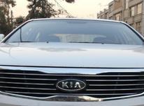 اجاره خودرو ماکسیما بدون راننده  در شیپور-عکس کوچک
