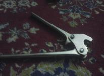 ابزار کار  مخصوس چادر دوزی در شیپور-عکس کوچک