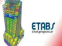 پروژه فولاد بتن راهسازی ومترهو.. در شیپور-عکس کوچک