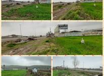 فروش زمین کشاورزی 10000 متر اتوبان ساری نکا سمسکنده در شیپور-عکس کوچک