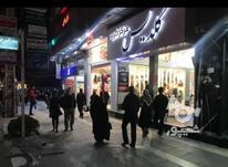 فروش مغازه در فاز یک اندیشه در شیپور-عکس کوچک