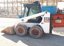 استخدام راننده بابکت در شیپور-عکس کوچک