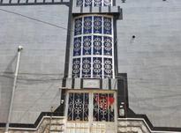 طبقه بالای خونه شخصی برا فروش در شیپور-عکس کوچک