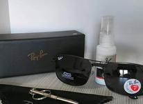 عینک ریبن uv400 پلاریزه در شیپور-عکس کوچک