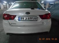 اجاره خودرو اپتیما بدون راننده  در شیپور-عکس کوچک
