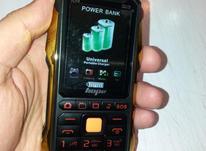 موبایل برند اصلی در شیپور-عکس کوچک