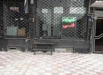 فروش مغازه با کاربری تجاری در شیپور-عکس کوچک