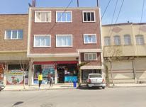 مسکونی تجاری  واقع در قم نیروگاه  در شیپور-عکس کوچک