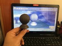 طراحی صنعتی مدلسازی ریخته گری و پرینت سه بعدی در اسرع وقت در شیپور-عکس کوچک