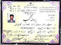 باربری و اتوبار بار برگشتی از تهران در شیپور-عکس کوچک