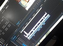 تدوین ،میکس و مونتاژ فیلم(عروسی، تولد،تیزر تبلیغاتی و...) در شیپور-عکس کوچک