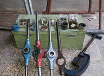 ابزارلوله وحدیده برق در شیپور-عکس کوچک