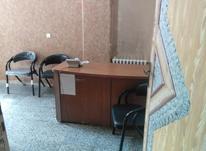 استخدام مراقب سالمند در منزل  در شیپور-عکس کوچک