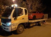 امداد خودرو خودروبر یدکش  در شیپور-عکس کوچک