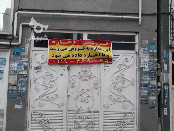 18متر مغازه در کهنز در گروه خرید و فروش املاک در تهران در شیپور-عکس1