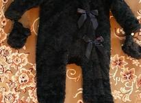 لباس سرهمی زمستانی کودک 6 ماه تا 9 ماه در شیپور-عکس کوچک