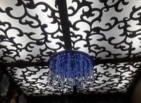 سالن زیبایی در نارمک در شیپور-عکس کوچک