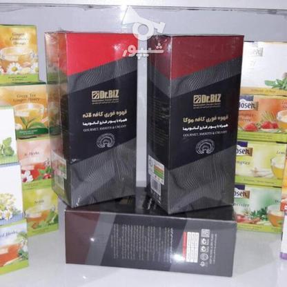 قهوه های گانودرما با اشانتیون  در گروه خرید و فروش خدمات و کسب و کار در اصفهان در شیپور-عکس1