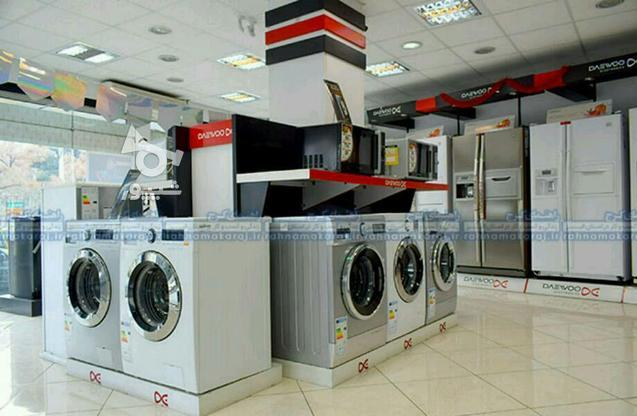 وام 20 میلیون تومانی خرید لوازم خانگی در گروه خرید و فروش خدمات و کسب و کار در البرز در شیپور-عکس1