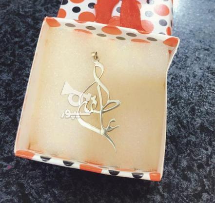 پلاک نقره عاطفه در گروه خرید و فروش لوازم شخصی در تهران در شیپور-عکس1