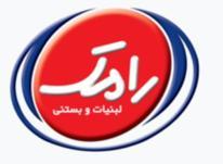 استخدام ویزیتور حضوری و تلفنی در شیپور-عکس کوچک