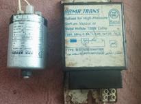 ترانس لامپ خیاری در شیپور-عکس کوچک