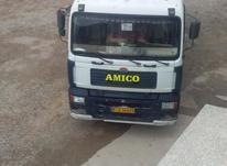 امیکو تک باری در شیپور-عکس کوچک