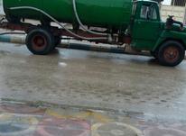 لیلاند پلاک قدیم در شیپور-عکس کوچک