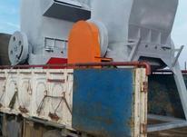 دستگاه اسیاب پلاستیک ضایعات پت و بازیافت نایلون و خردکن سبد در شیپور-عکس کوچک