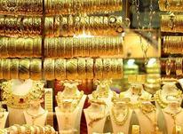 وام به دارندگان طلا ( طلافروشی) در شیپور-عکس کوچک