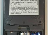 ماشین حساب کاسیو Casio Algebra FX2.0 Plus در شیپور-عکس کوچک