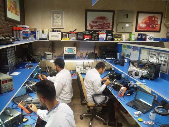 مرکز تخصصی تعمير يونيت ايربگ (ACU) و گيربكس (تعمير در گروه خرید و فروش خدمات و کسب و کار در تهران در شیپور-عکس1