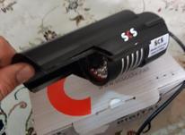 دوربین مداربسته (آکبند) در شیپور-عکس کوچک