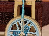 تک چرخه اصل در شیپور-عکس کوچک