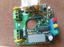 خرید دیجیتال پمپ اب خراب در شیپور-عکس کوچک