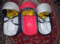 فروش کیف حمل نوزاد  در شیپور-عکس کوچک
