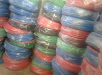سیم برق افشان البرز در شیپور-عکس کوچک