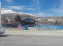 کارگاه صنعتی(همراه باباغچه)دشت ارژن در شیپور-عکس کوچک