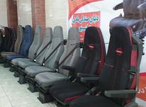 صندلی بادی  FH 600,FH 500 در شیپور-عکس کوچک