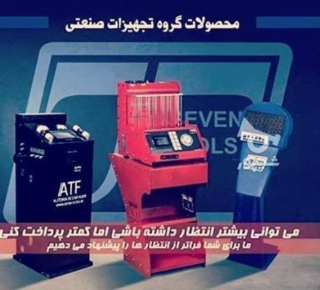 ساکشن گیربکس تعویض روغن گیربکس ATFتمام اتومات در گروه خرید و فروش صنعتی، اداری و تجاری در تهران در شیپور-عکس1